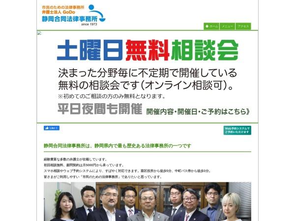 Screenshot of www.aaaqq.gr.jp