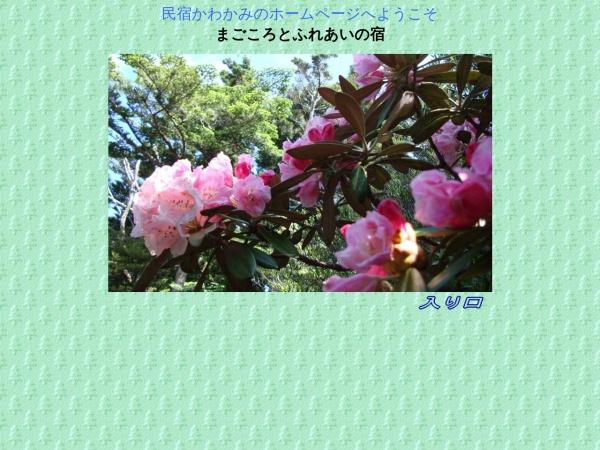 Screenshot of www.abc55887.sakura.ne.jp