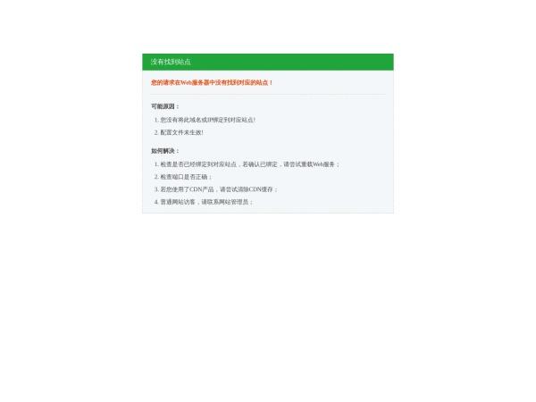 Screenshot of www.abe-densetsu.com