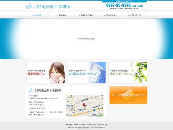 Screenshot of www.abe-uenoshihou.com