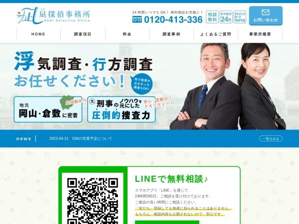 Screenshot of www.ability-okayama.net