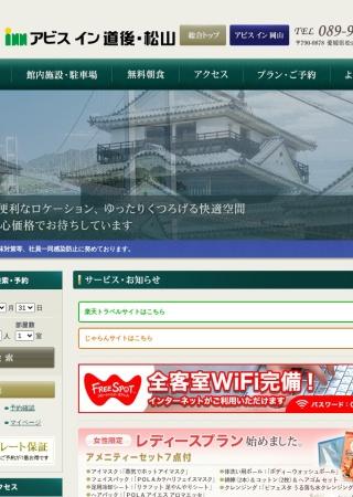 http://www.abis.ne.jp/dogo/