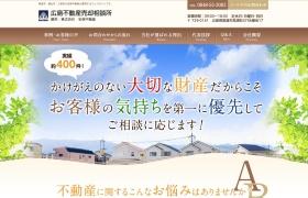 http://www.abo-e.jp/