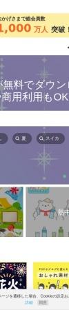 http://www.ac-illust.com/