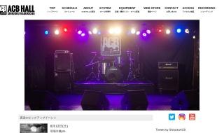 新宿ACB HALL