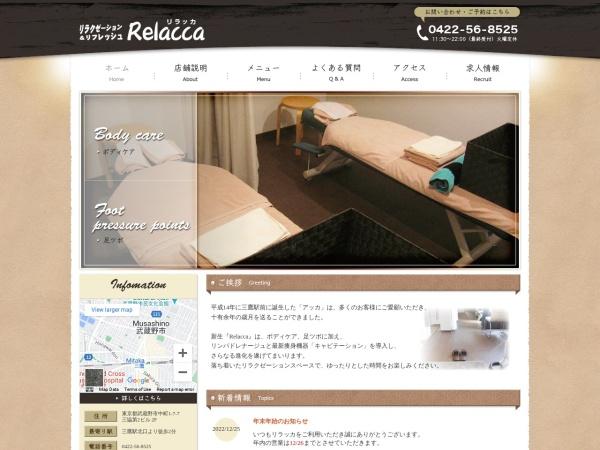 http://www.acca-mitaka.com