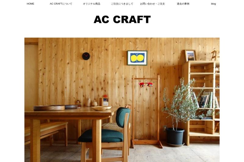 Screenshot of www.accraft.com
