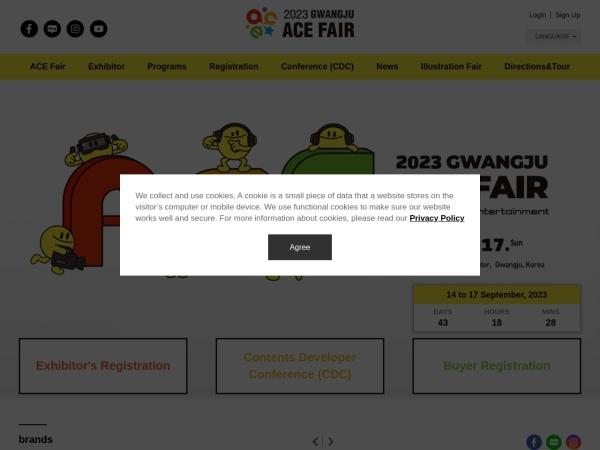 Screenshot of www.acefair.or.kr