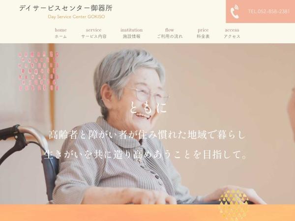 Screenshot of www.act-corpo.com