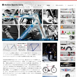 http://www.actionsports.co.jp/tommasini.php