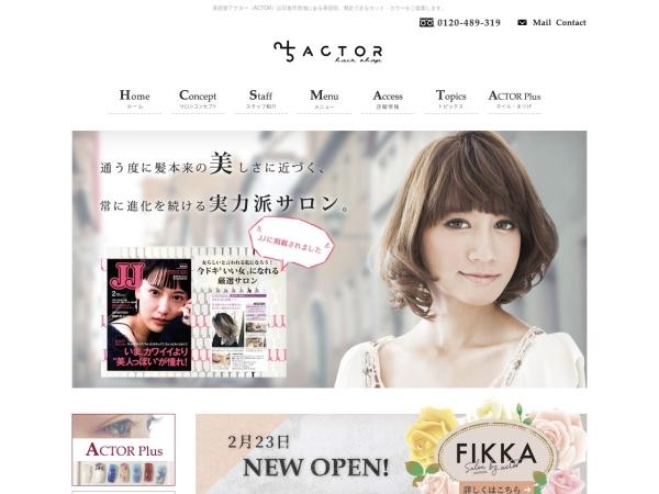 http://www.actor-hair.jp/