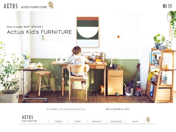 http://www.actus-interior.com/actuskids/