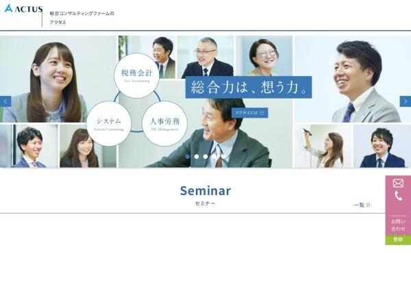 Screenshot of www.actus.co.jp