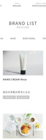 Screenshot of www.adjuvant.co.jp