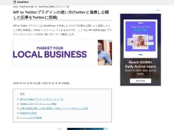 http://www.adminweb.jp/wordpress-plugin/list/index9.html