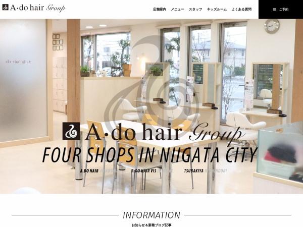 Screenshot of www.ado-hair.com