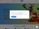 Adobe CreativeCloud フォトグラフィプラン