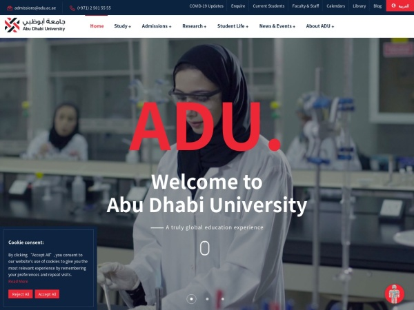 Screenshot of www.adu.ac.ae