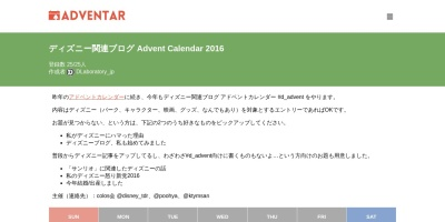 http://www.adventar.org/calendars/1750