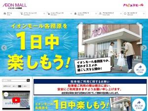http://www.aeon.jp/sc/kakamigahara/
