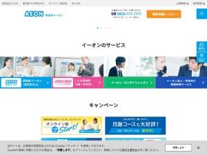 http://www.aeonet.co.jp/