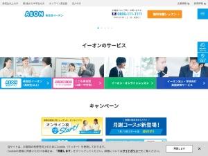 Screenshot of www.aeonet.co.jp