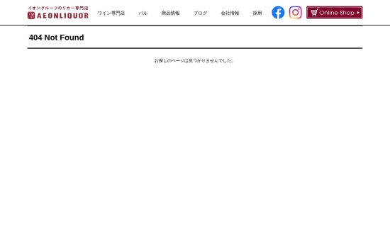 Screenshot of www.aeonliquor.jp