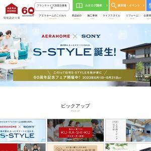 Screenshot of www.aerahome.com