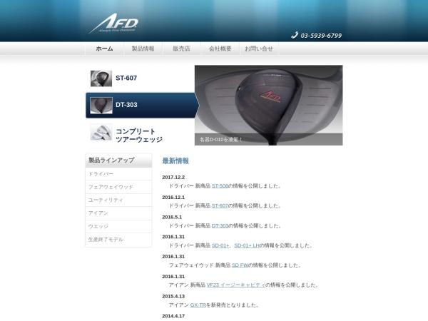 Screenshot of www.afd-golf.com