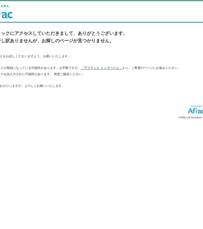 http://www.aflac.co.jp/gakushi/