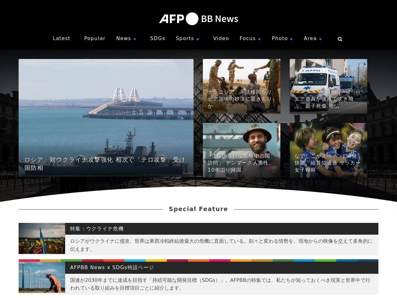 http://www.afpbb.com/articles/-/3074498