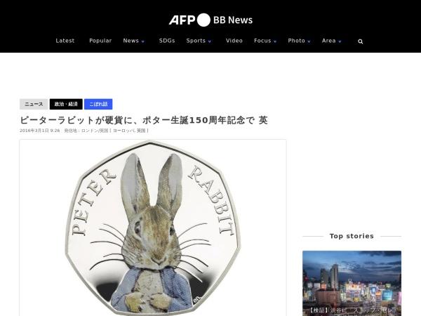 http://www.afpbb.com/articles/-/3078762