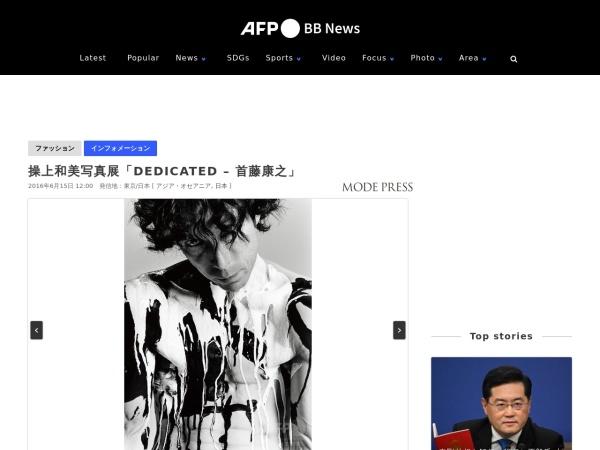 http://www.afpbb.com/articles/-/3090449