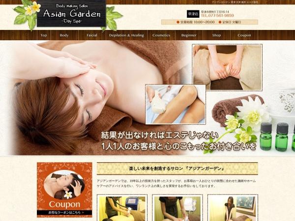 http://www.ag-shiga.com