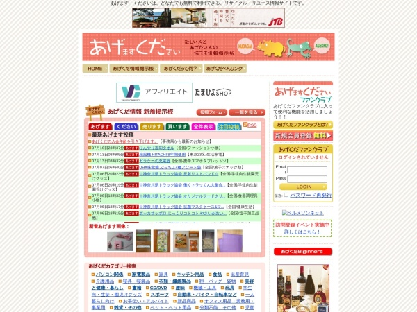 http://www.agekuda.net/