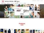 http://www.agf.co.jp/lineup/blendy/09067.html
