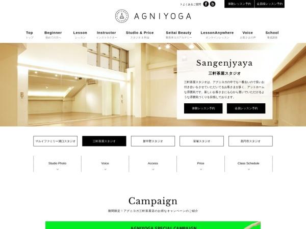 http://www.agniyoga.jp/sangenjyaya/