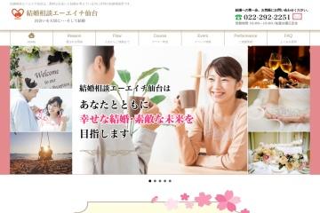 Screenshot of www.ah-sendai.com