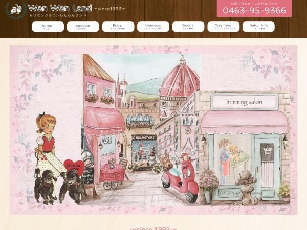 Screenshot of www.ai-wanwan.com