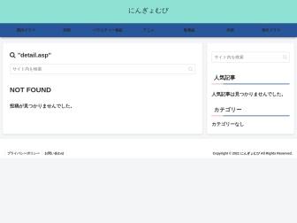http://www.aichi-kanko.jp/search/detail.asp?id=5294&m=8