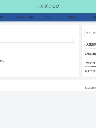 Screenshot of www.aichi-kanko.jp