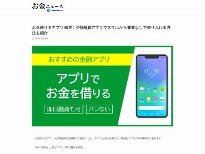 http://www.aig-fuji-life.com/product/gan/