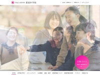 http://www.aikokugakuen.ac.jp/junior-high/