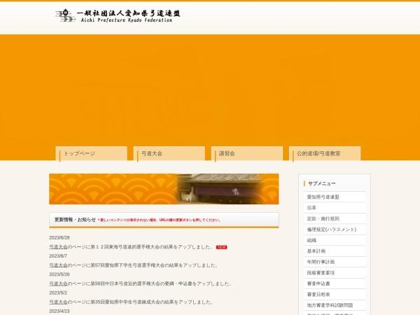 http://www.aikyuren.com/