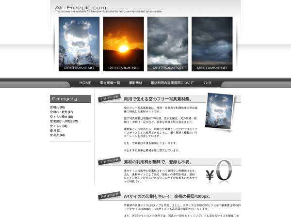 Screenshot of www.air-freepic.com