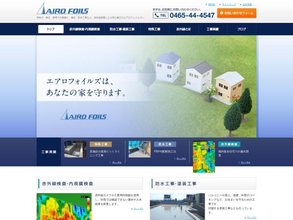 http://www.airofoils.co.jp