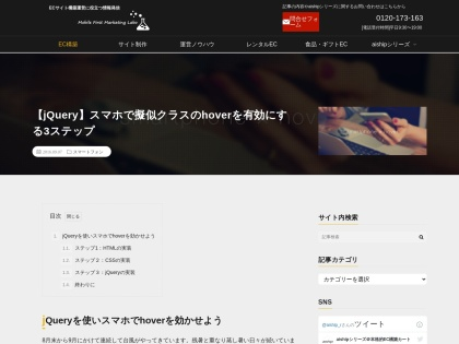 http://www.aiship.jp/knowhow/archives/27946