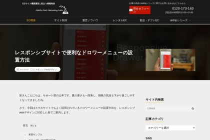 Screenshot of www.aiship.jp