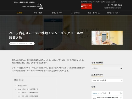 http://www.aiship.jp/knowhow/archives/28419