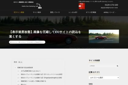 Screenshot of www.aiship.jp